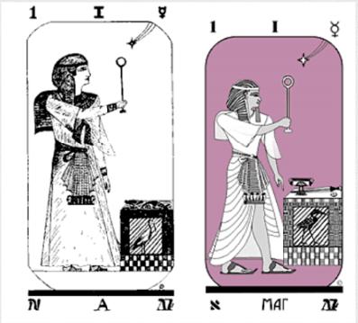 Египетское (американское) Таро Зайн.