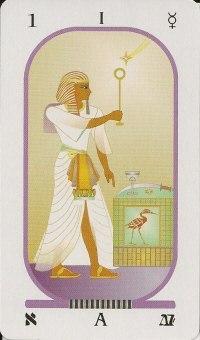 египетское таро Зайн, братство света