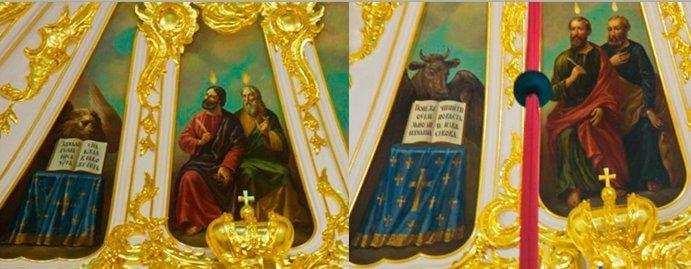 Тетраморф в росписи храма
