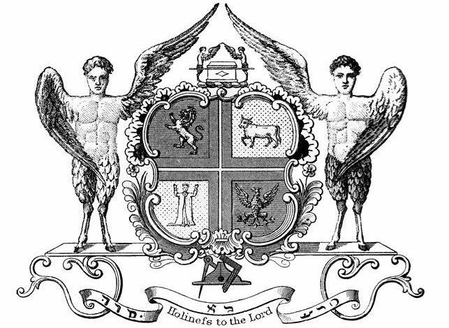 Тетраморф в виде четырех фигур на масонском гербе