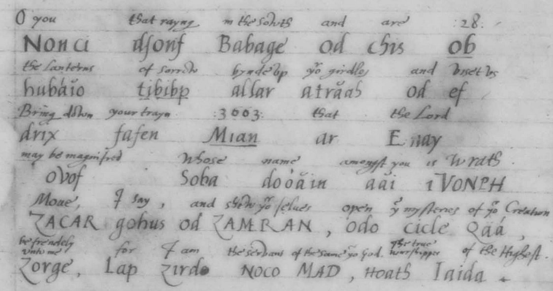 12 Енохианский Зов, рукописи Ди